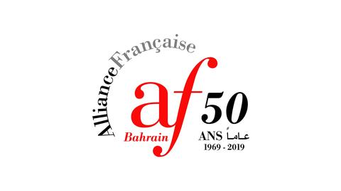 ALLIANCE FRANCAISE BAHRAIN